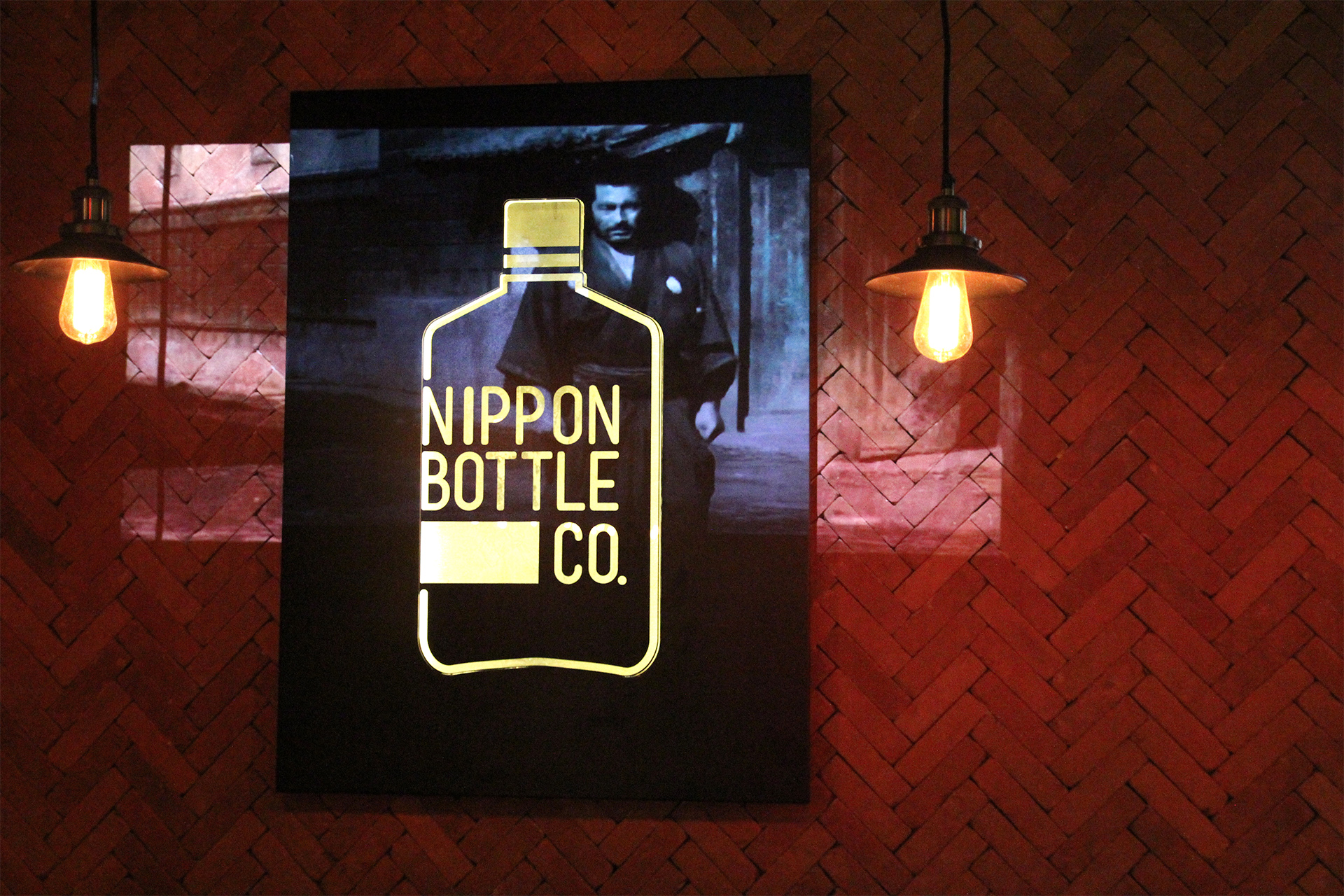 Creneau Interior Design Agency Dubai Middle East Nippon Bottle Company Branding